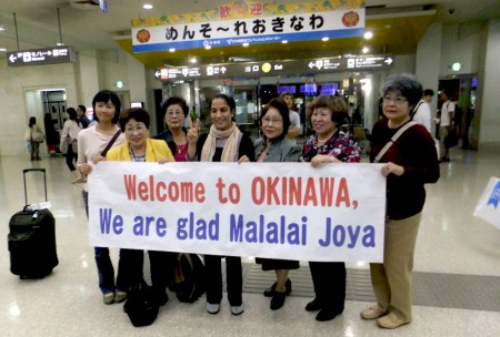 Joya in Okinawa