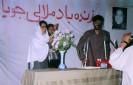 Malalai of Maywand Award